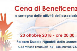 Cena di Beneficenza – 20 ottobre 2018