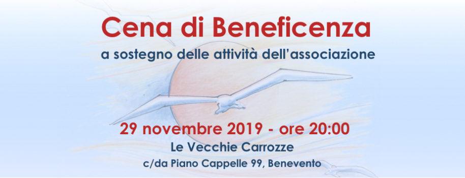 CENA DI BENEFICENZA – 29 NOVEMBRE 2019